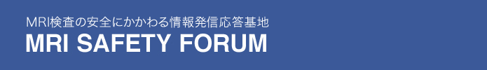 MRI SAFETY FORUM